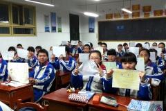 2014年3月讓愛飛揚-留守兒童活動
