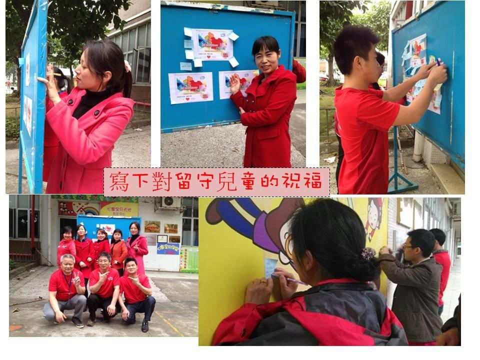 紅衣日_14-03-19_12
