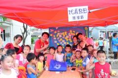 2014年5月 社區嘉年華
