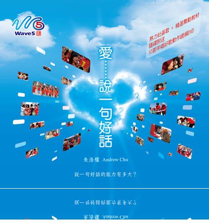 socialCD-cover